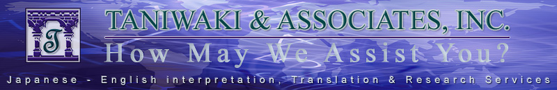 TANIWAKI & ASSOCIATES, Inc.